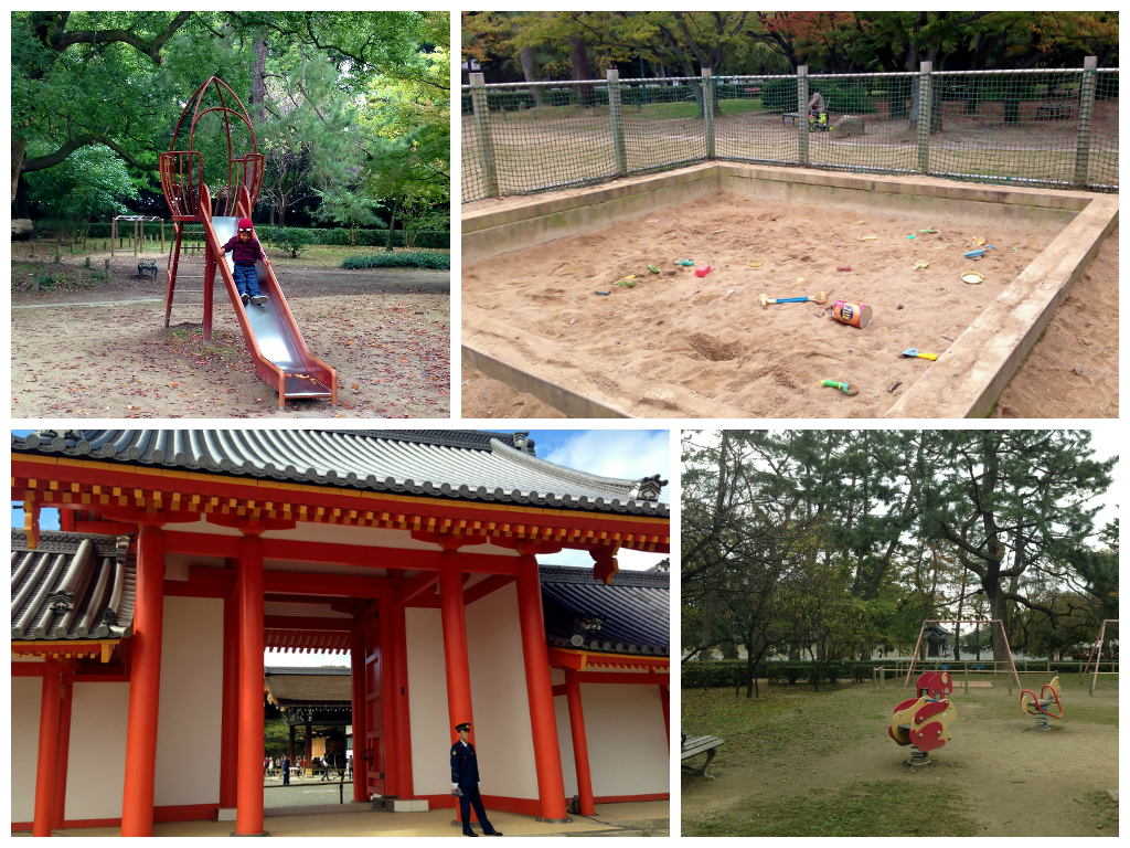 Kids enjoying a playground at Kyoto Imperial Palace Park