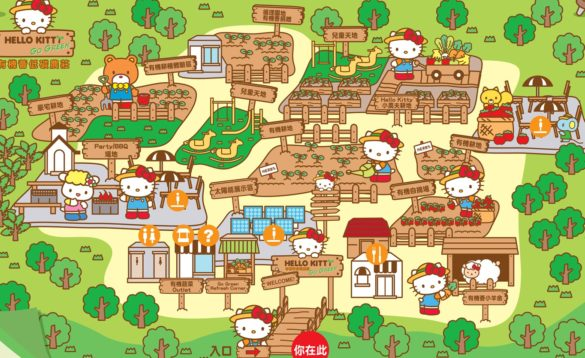 Hello Kitty Organic Farm Map Hong Kong