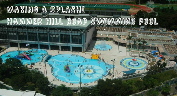 Hammer Hill Road Swimming Pool Hong Kong