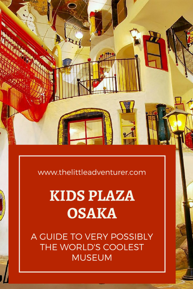 A Guide to Kids Plaza Osaka in Japan - an amazing children's museum and a perfect place to spend a morning in Osaka if you are travelling with young children. #osaka #familytravel #japan #museum