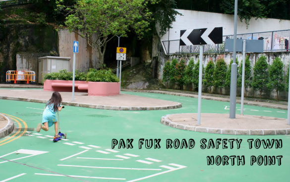 Road Safety Town, North Point, Hong Kong
