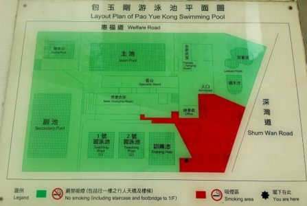 Layout of Pao Yue Kong Swimming Pool HK