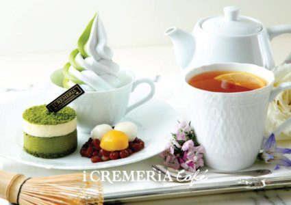 i-cremeria-matcha-tea-set Hong Kong