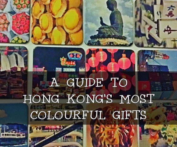 Hong Kong Gift Guide cover